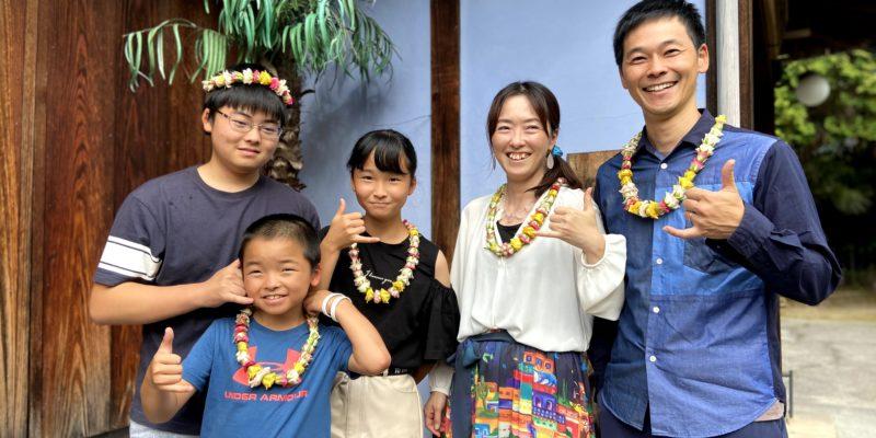 ~瀬戸内のハワイ~<br>ハワイ移民の聖地・周防大島<br>フラ・レイメイキング体験
